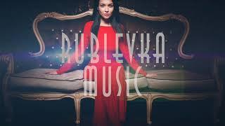 RUBLEVKA MUSIC |DJ SHARAPOV WINTER MIX| #RUBLEVKAMUSIC #DEEPHOUSE #NUDISCO #CHILLHOUSE