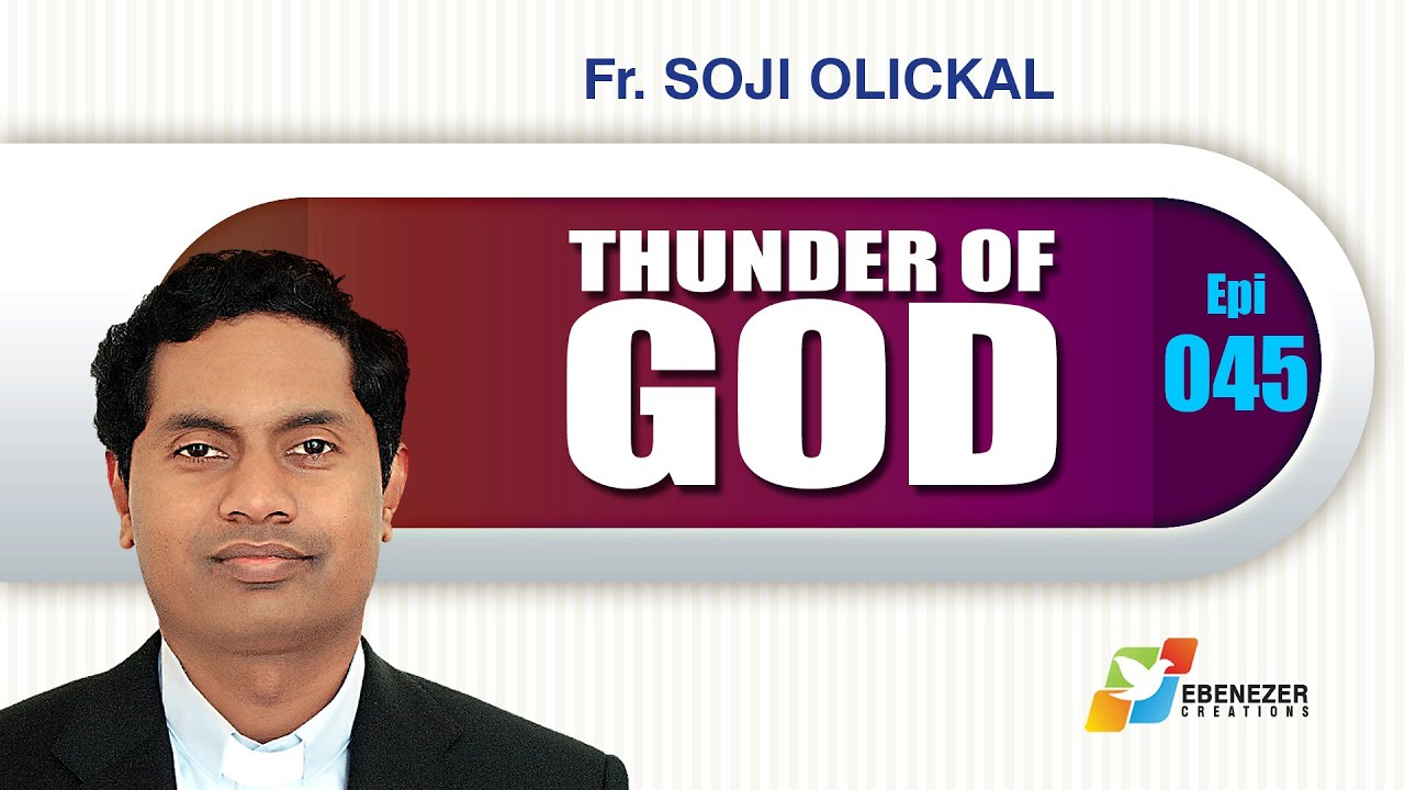 Thunder of God