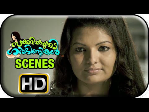 Zachariayude Garbhinikal Movie | Scenes | Sandra Thomas meets her husband | Lal | Joy Mathew
