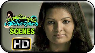 Zachariayude Garbhinikal Movie | Scenes | Sandra Thomas meets her husband | Lal | Joy Mathew