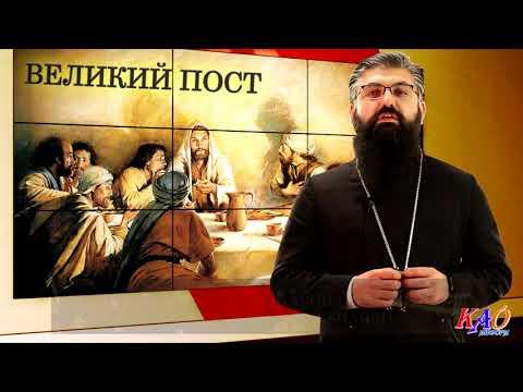 Когда начинается Великий пост  у армян
