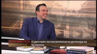 """""""Документите"""" с Антон Тодоров – 23.03.2019 (част 2)"""
