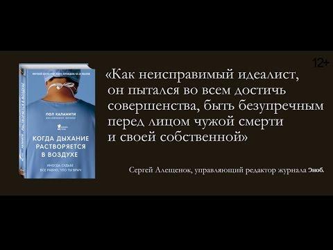 «Как продлить быстротечную жизнь» – читать