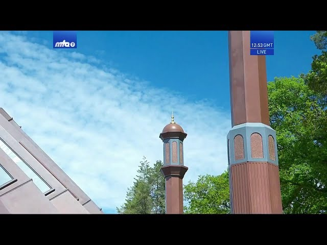 Friday Sermon 8 May 2020 (English): Men of Excellence