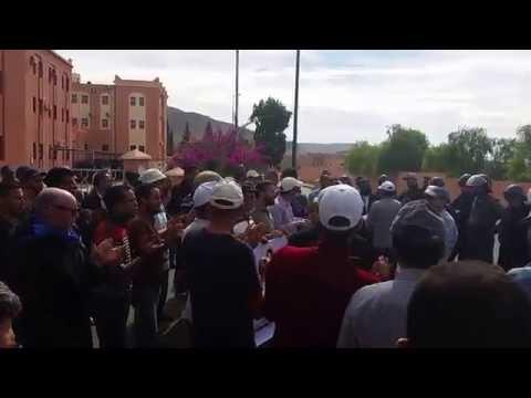 احتجاج النقابات الثلاث بكليميم وسط حصار امني