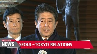Korean government's next diplomatic step towards Japan following meeting of two leaders