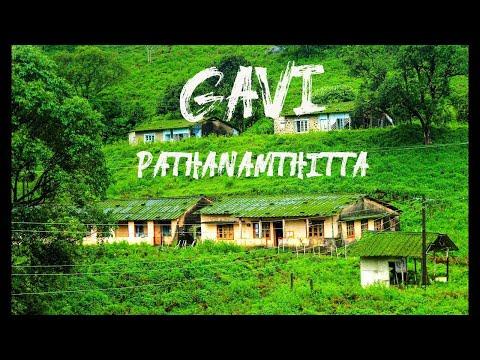 Gavi Photos, Gavi Pathanamthitta, Gavi tourist place