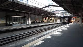 289系FG401編成(明智光秀ラッピング)特急こうのとり15号城崎温泉行き 西宮名塩駅通過