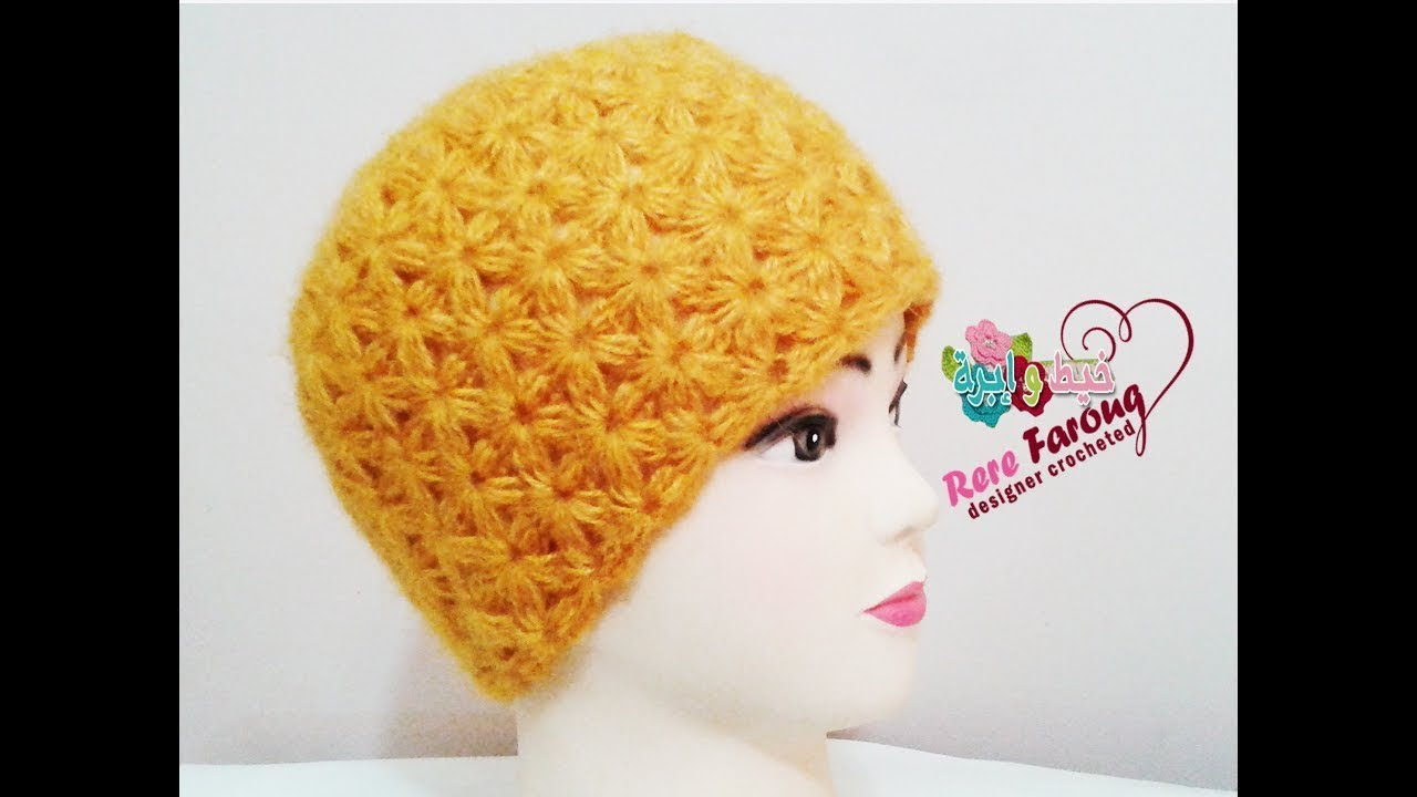 Crochet Jasmine Stitch Hat : ... ??? ????? Crochet hat with Jasmine Stitch?? - YouTube