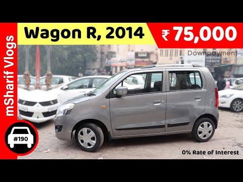 2014 WagonR VXI | Used Maruti Wagon R Car In Delhi | Second Hand Maruti Wagon R Car | MSharif Vlogs
