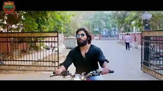 VARMA official teaser With Arjun Reddy Bgm