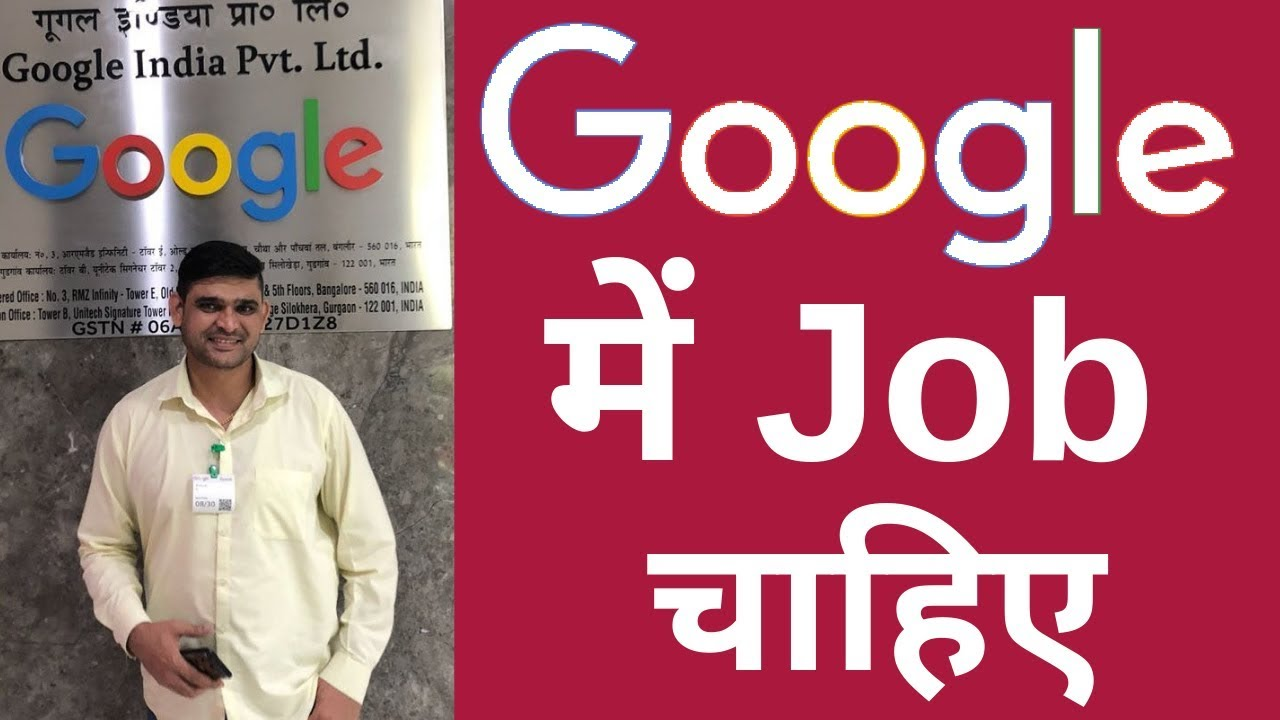 Google Recruitment 2019 » Apply Software Engineer & Other Post
