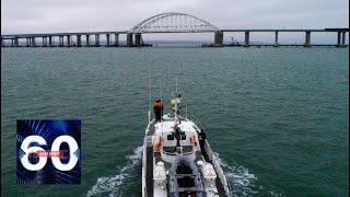 Северный поток-2 и Керченский пролив: Германия опровергает украинские байки. 60 минут от 18.01.2019