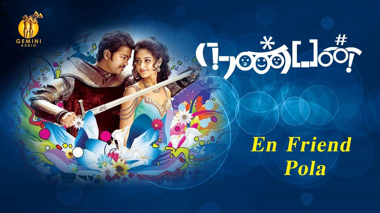 Download Nanban Movie Video Song   En Friend Pola   Vijay   Jeeva   Srikanth   Ileana