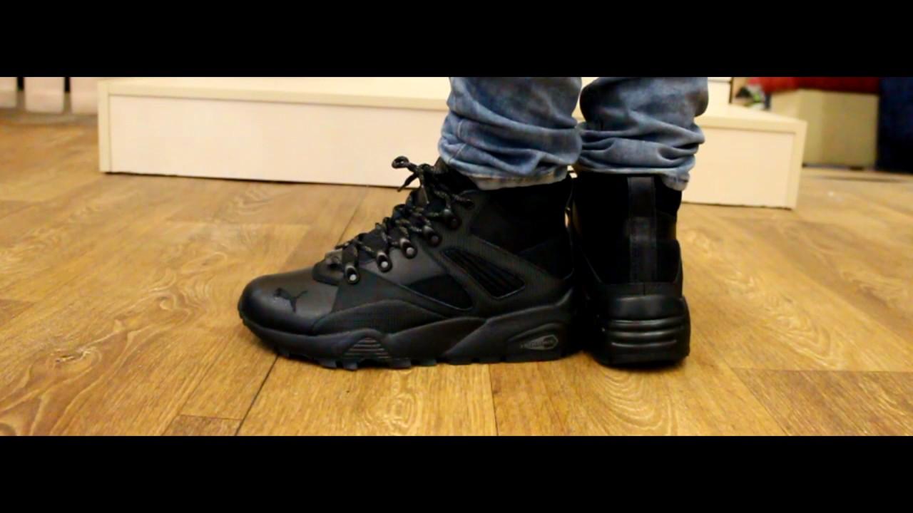 separation shoes a6789 71fca puma trinomic blaze of glory tech