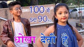 Download lagu Dhokha Deti Hai   Khesari Lal Yadav, Akshara singh   धोखा देती है SUPER Hit Song 2018