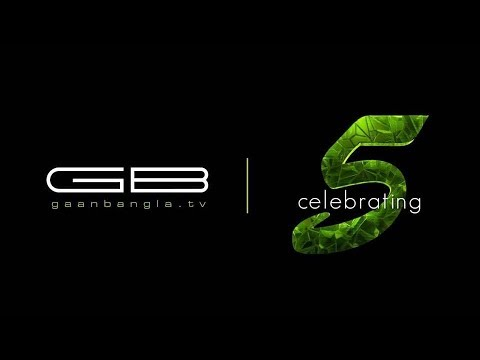 Fifth Anniversary Celebration of Gaan Bangla TV!