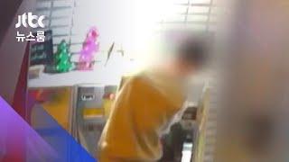 감옥서 배운 '금고털이' 기술로 절도…20대 검거 / JTBC 뉴스룸