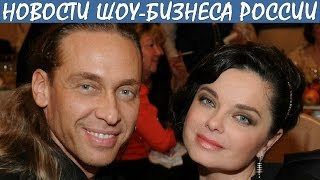 Наташа Королева и Сергей Глушко хотят второго ребенка. Новости шоу-бизнеса России.