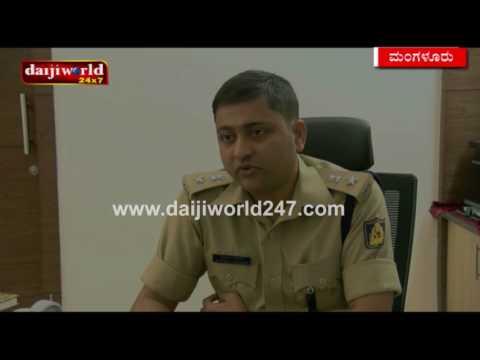 Mangaluru :  Watch short video on Ganja mafia in Vitla│Daijiworld Television