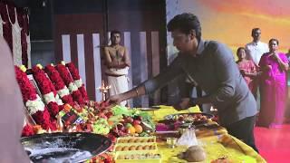 "Actor Karthi New Movie ""Karthi 18"" Pooja Video | Lokesh Kanakaraj | POCOFY"
