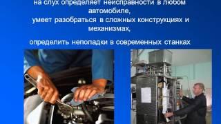 видео Монтаж и техническая эксплуатация промышленного оборудования