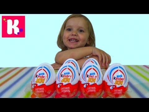 Распаковка игрушек -Тачки Дисней/ Киндер Джой