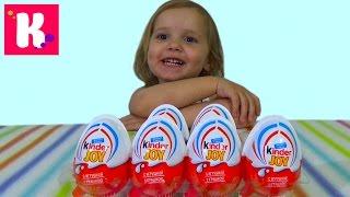 Тачки Дисней Киндер Джой игрушки распаковка Disney Cars Kinder Joy toys unboxing