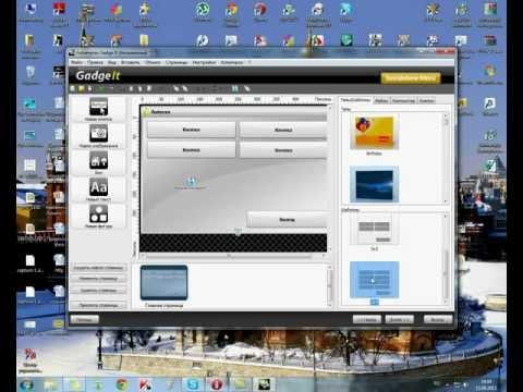 Гаджет ЯндексПогода для Windows 7