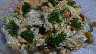 Вкусный салатик к праздничному столу /Салат Обжорка