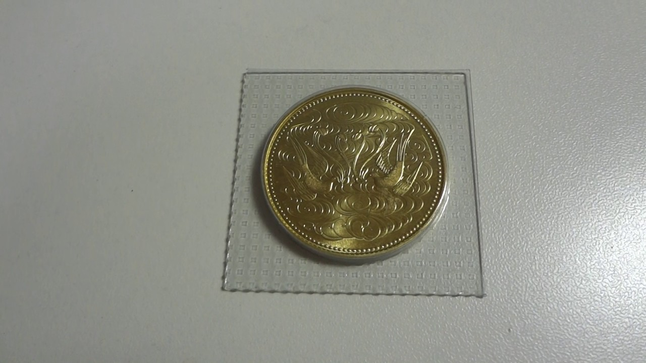 10万円金貨(天皇陛下御在位六十...