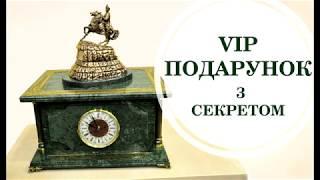 VIP подарунок з секретом(, 2017-11-10T09:26:03.000Z)
