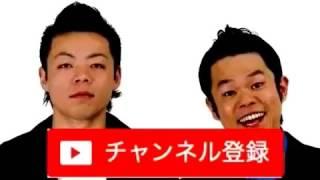 ダイアンのよなよな 第43回 サバンナ高橋茂雄事件 芸人のイジメ ファミ...