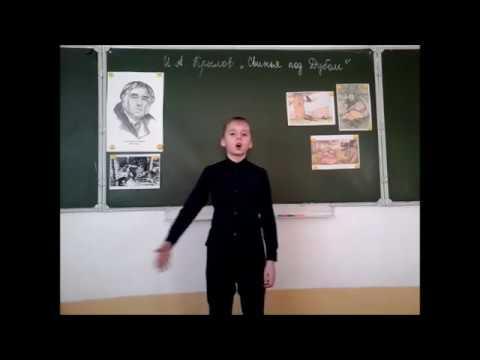 Изображение предпросмотра прочтения – Данил,Гусев читает произведение «Свинья под дубом» И.А.Крылова