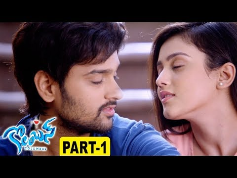 Columbus Latest Telugu Movie Part 1 - Sumanth Ashwin,Seerat Kapoor, Misthi