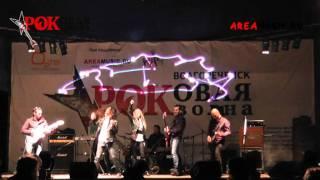 (РОКовая волна - 2011) Антиллия