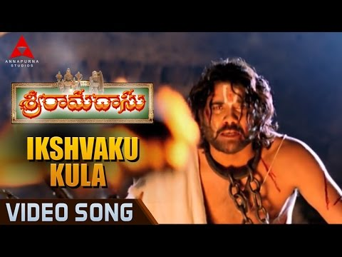 Ikshvaku Kula Video Song    Sri Ramadasu Video Songs    Nagarjuna, Sneha