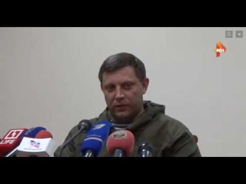 Новости видео сегодня. Последние видео новости Украины