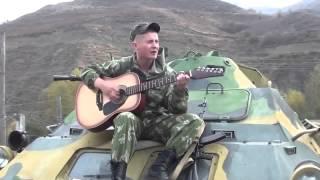 Скачать Солдат поют в чечне песню на гитаре Задеру я Ленке голые коленки а собаку Нохчей назову