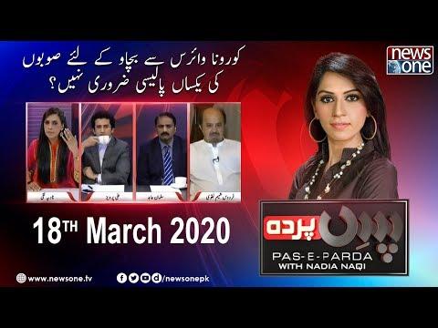 Pas e Parda - Wednesday 18th March 2020