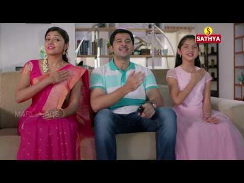 MARLIA ADS - SATHYA SONY TV | 40 SEC | 2017 | HD