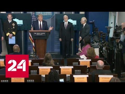 Трамп: снижение добычи нефти - очевидное решение и для Москвы, и для Эр-Рияда - Россия 24
