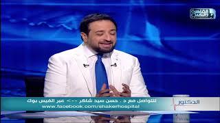 الدكتور | الحلقة الكاملة ٢٠ يوليو ٢٠١٩ مع دكتور أيمن رشوان