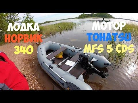 Первый спуск на воду надувной лодки Норвик 340