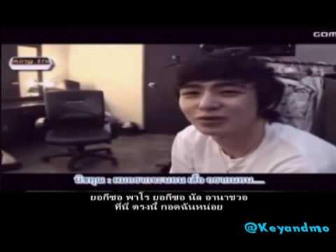 2PM - All night long [Khun+JaY][Thai Lyrics]