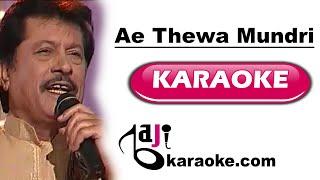 A thewa Mundri da thewa Karaoke Attaullah by BAJI KARAOKE Pakistani