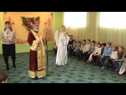 Свято Миколая ДНЗ №153 м.Львів 2011 р.