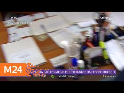 Врачи смогут выписывать электронные рецепты на лекарства - Москва 24