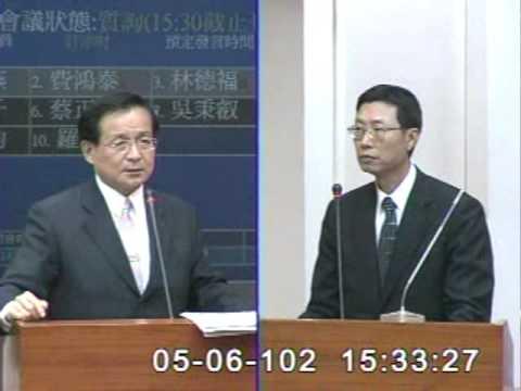 2013-05-06 許添財 發言片段, 第8屆第3會期財政委員會第9次全體委員會議
