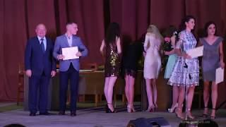 ТНПУ  Випуск -2018  Частина 2